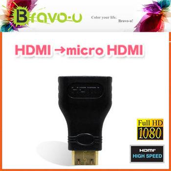 Bravo-u HDMI 母-MINI HDMI公 轉接接頭