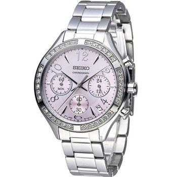 SEIKO CS 優雅奢華晶鑽計時腕錶 8T63-00B0P SSB897P1