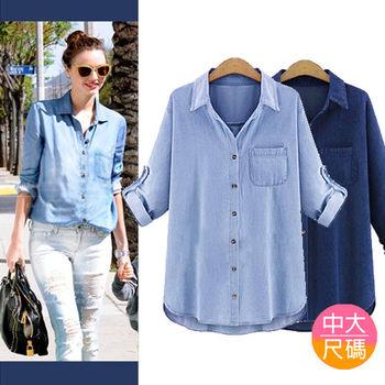 SCL南加州丹寧時尚 歐美熱銷兩色寬鬆清爽個性牛仔襯衫 (XL-5L)