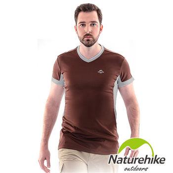 【Naturehike-NH】速乾排汗V領短袖機能服-男款(巧克力棕)