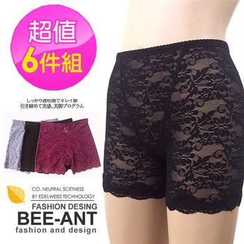 【AILIMI】機能蕾絲緹花彈性內褲(買3送3件組#256)