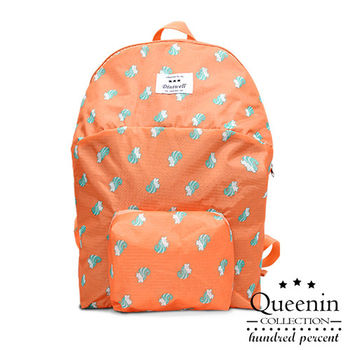 DF Queenin - 寵物森林系可折疊後背包- 橙桔松鼠