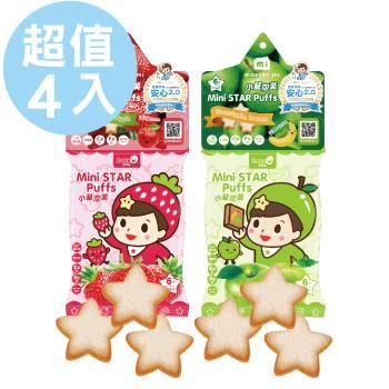 【米大師】LOVE U baby-小星泡芙精選組B (草莓蘋果x2+青蘋果香蕉x2)