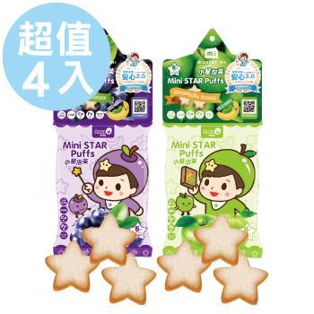 【米大師】LOVE U baby-小星泡芙精選組C (藍莓香蕉x2+青蘋果香蕉x2)