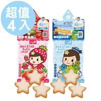 【米大師】LOVE U baby-小星泡芙精選組D (草莓蘋果x2+小魚海帶x2)