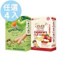 【米大師】LOVE U baby-棒棒/探索者精選組B (果然棒棒x2+蘋果香蕉x2)