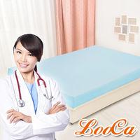 LooCa 物理防蹣防水床包式保潔墊MIT-加大6尺(共3色)