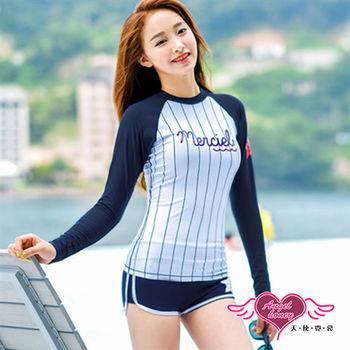 天使霓裳 水母衣 直條甜心 兩件式長袖泳裝(白藍M~XL)-RG16613