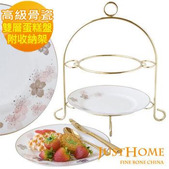 【Just Home】春意盎然高級骨瓷雙層蛋糕盤附架(附禮盒)