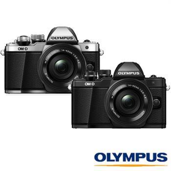 [送32G電池組] Olympus E-M10 Mark II +14-42mm EZ 電動鏡組(EM10,元佑公司貨)