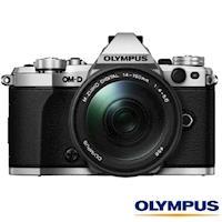 108.03.25前回函送原廠皮套~ Olympus E-M5 Mark II + 14-150mm II 單鏡組(EM5 M2,公司貨)