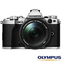 108.08.31前回函送原廠電池+皮套組~ Olympus E-M5 Mark II + 14-150mm II 單鏡組(EM5 M2,公司貨)