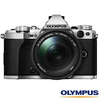 109.02.29前登入送原廠電池+原廠皮套~ Olympus E-M5 Mark II + 14-150mm II 單鏡組(EM5 M2,公司貨)