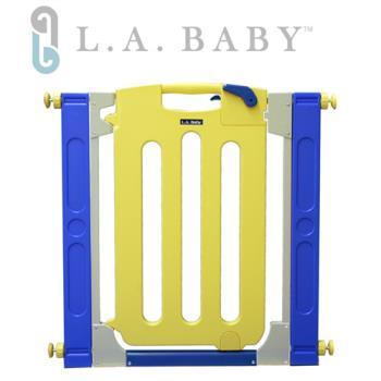 美國 L.A. Baby 幼兒安全自動上鎖門欄/圍欄/柵欄(附贈兩片延伸片)繽紛藍