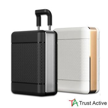 Trust Active 10250mAh 行李箱造型行動電源