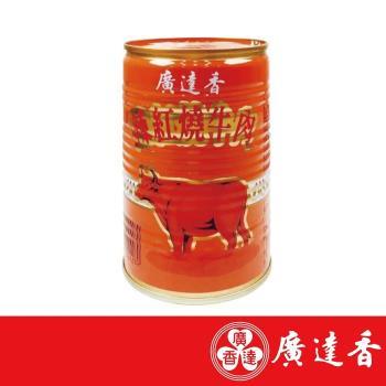 廣達香 紅燒牛肉罐頭(大)440克12入