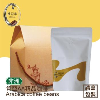 LODOJA裸豆家 肯亞AA莊園精品咖啡豆 1磅/454g
