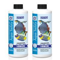 【OTTO】奧圖 水質穩定劑 500ml X 2入