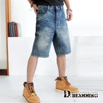 【Dreamming】個性鬼洗抓皺牛仔五分短褲