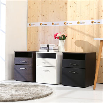 BuyJM 防潑水無銳角檔案櫃/床頭櫃(3色可選)