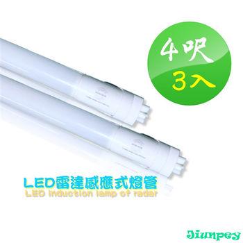 感應式燈管廠家直銷 4呎 t8燈管 18瓦 led燈管 3入