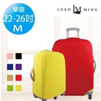 【Leadming】韓版素色行李箱彈力保護套(M號 22-25吋)