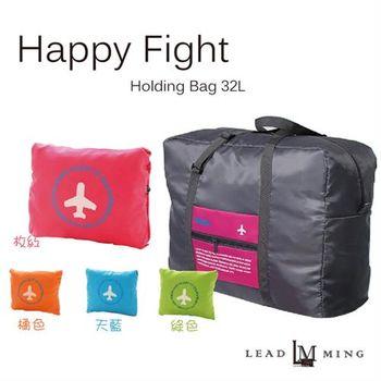 【Leadming】多功能可折疊手提/肩背旅行袋(行李箱拉桿適用)