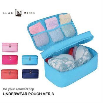 【Leadming】韓式內衣收納袋(防潑水設計)