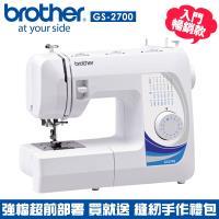 買就送十二入縫紉綀習布 日本brother智慧型電腦縫紉機 GS-2700