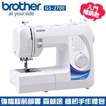 brother兄弟牌 智慧型電腦縫紉機 GS-2700