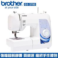 買就送縫紉專用六入車線 日本brother 縫紉機 深情葛瑞絲 GS-3700