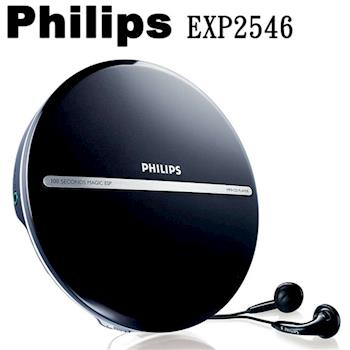 【飛利浦 Philips】EXP2546 MP3-CD Player CD播放機