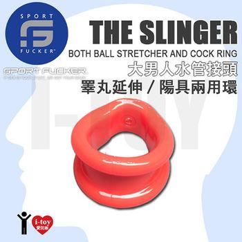 【紅】美國 SPORT FUCKER 大男人水管接頭 睪丸延伸/陽具兩用環 THE SLINGER Ball Stretcher  Cock Ring