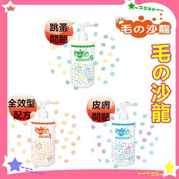 【毛の沙龍】專業沙龍級沐浴露 400ml (3入裝) 寵物沐浴乳