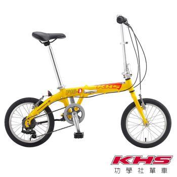 KHS 功學社 F-16D 鋁合金 16吋輪 6速折疊單車 黃色