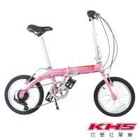 KHS 功學社 F-16D 鋁合金 16吋6速折疊單車-粉紅