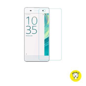 【dido shop】索尼 SONY XA/SM10 5吋 鋼化玻璃膜 手機保護貼(MY153-3)