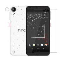 ~NILLKIN~HTC Desire 530 630 超清防指紋保護貼 ~ 套裝版