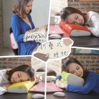 【GreySa 格蕾莎】折疊式午睡枕-全色系
