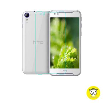 【Dido shop】HTC Desire 830 鋼化玻璃膜 手機保護貼(MM031-3)