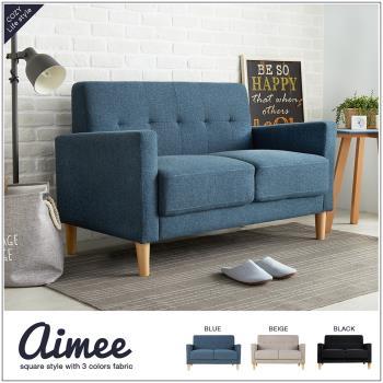 【H&D】Amiee艾咪日式厚座墊雙人布沙發-3色