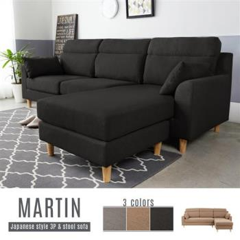 【H&D】Martin 馬汀舒適高背L型布沙發-3色