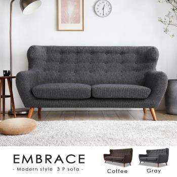 H&D Embrace 擁抱高背三人獨立筒布沙發