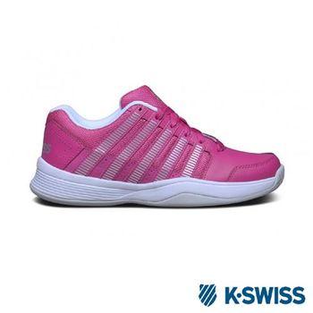 K-Swiss Court Impact輕量網球運動鞋-女-莓紅/銀