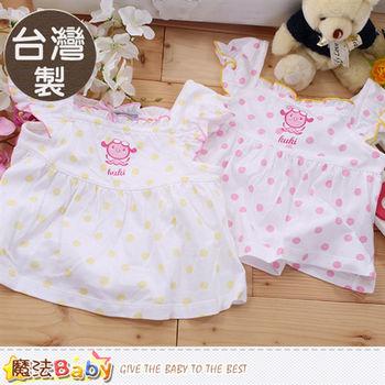 魔法Baby 寶寶連身裙 台灣製女寶寶洋裝~k50174