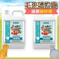 【OTTO】奧圖 水質清澈劑 2000ml X 2入