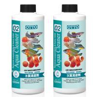 【OTTO】奧圖 水質清澈劑 500ml X 2入