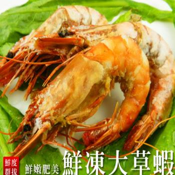 【好神】鮮味熟凍白蝦+巨無霸大草蝦4盒組(各兩盒)