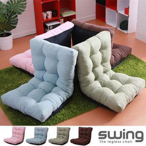 SWING搖搖和室椅(4色可選)