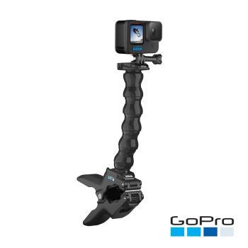【GoPro】鯊魚軟管夾ACMPM-001(公司貨)